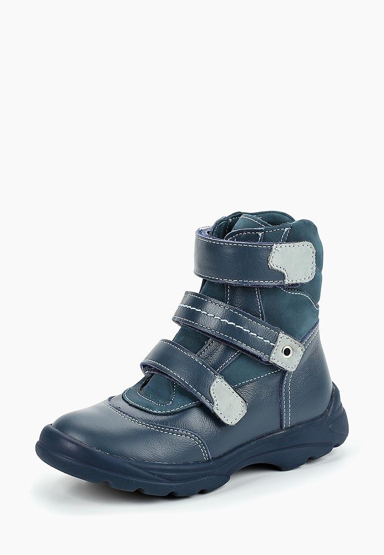 Ботинки для мальчиков Totta 210-БП-3,13,09