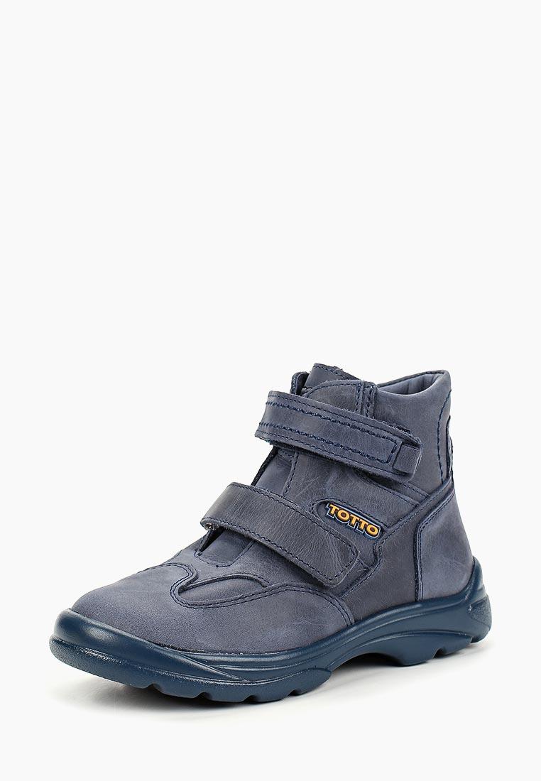Ботинки для мальчиков Totta 211-БП-22