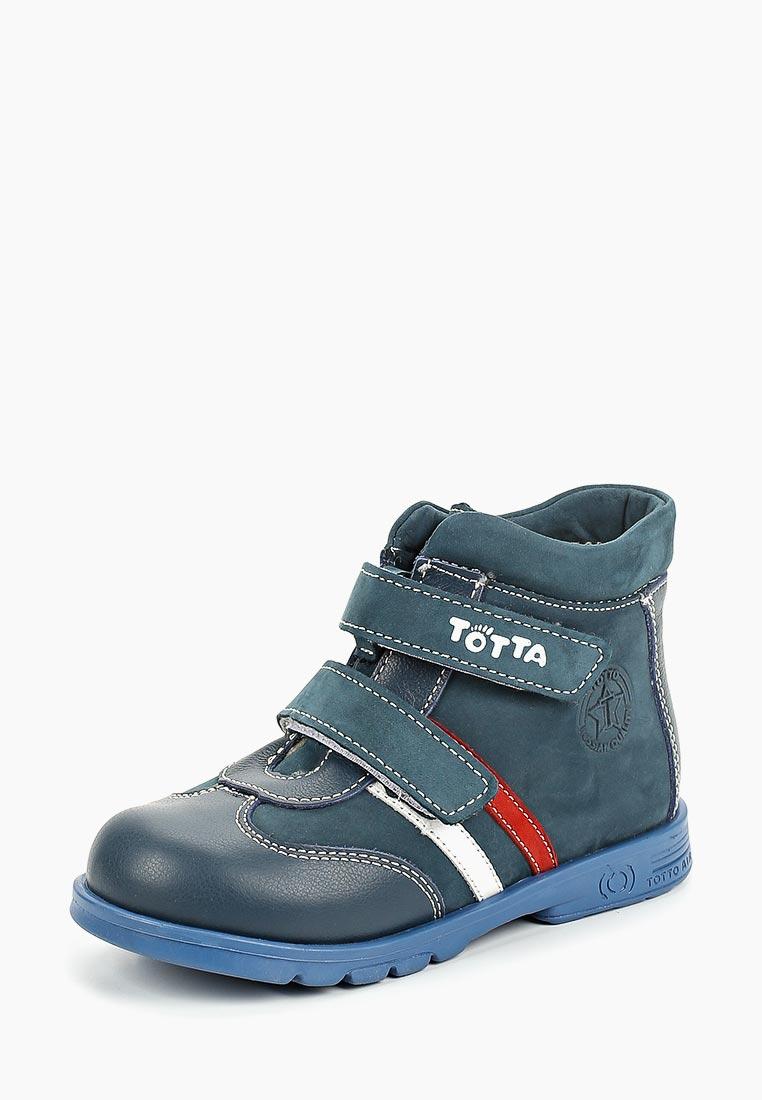 Ботинки для мальчиков Totta 121-БП-3,13,9,46: изображение 1