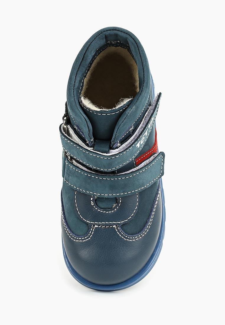 Ботинки для мальчиков Totta 121-БП-3,13,9,46: изображение 4