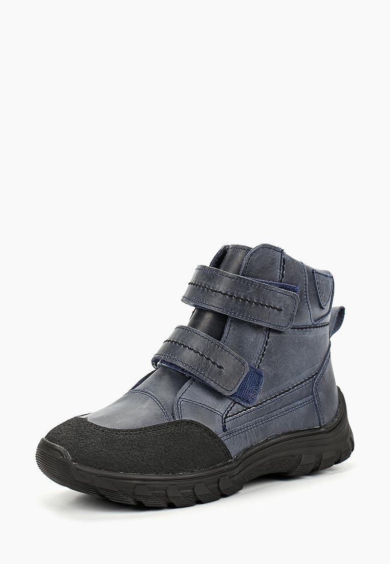 Ботинки для мальчиков Totta 334-МП-22