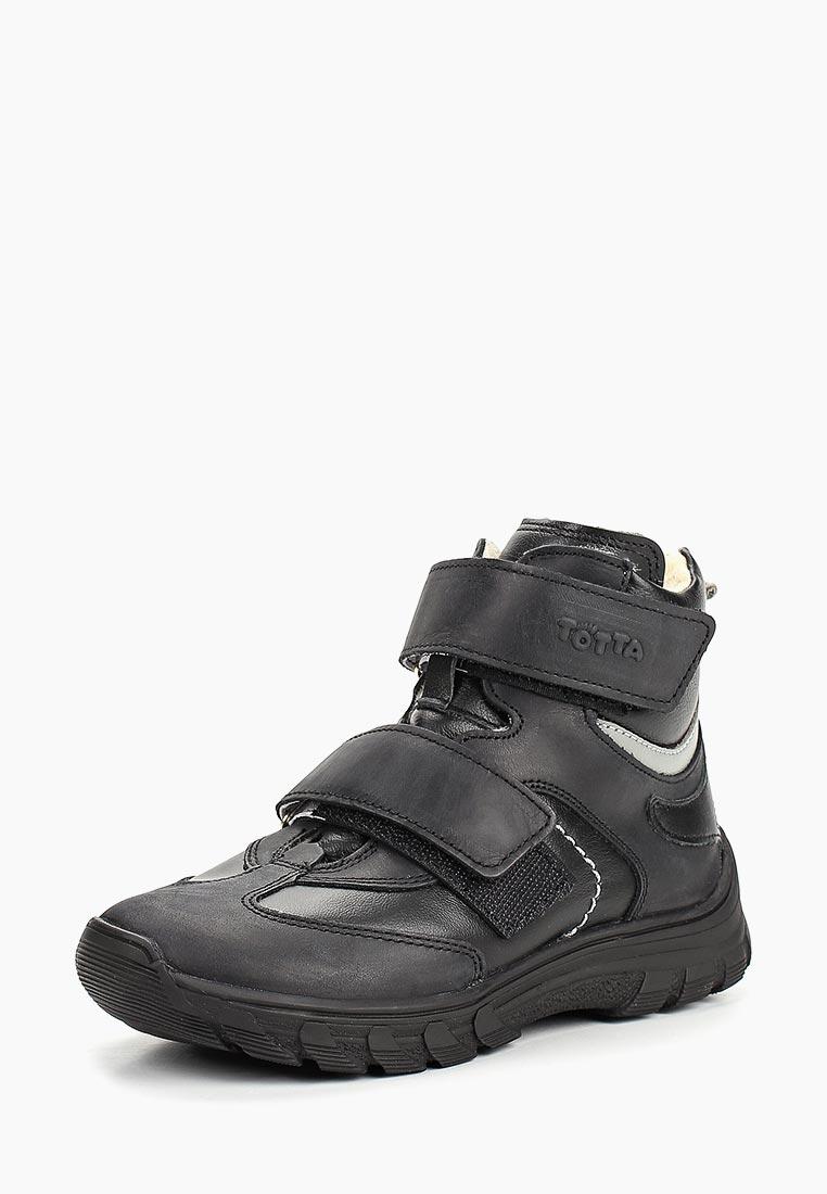 Ботинки для мальчиков Totta 3542-БП-51,1,01