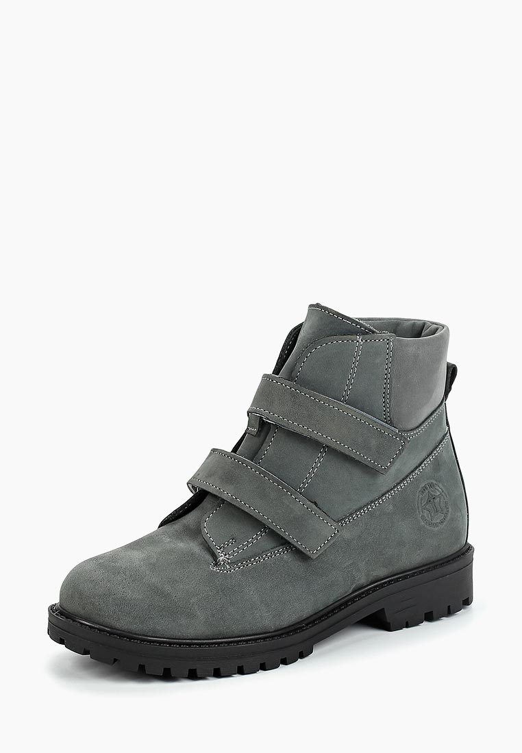 Ботинки для мальчиков Totta 342/2-БП-71, 41