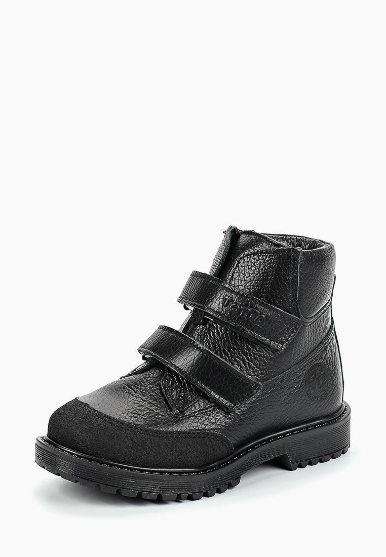 Ботинки для мальчиков Totta 339-МП-701