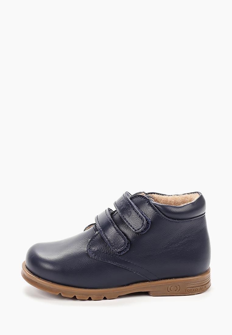Ботинки для мальчиков Totta 3421