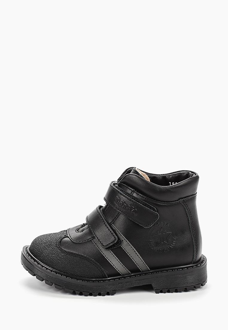 Ботинки для мальчиков Totta 1121-БП.