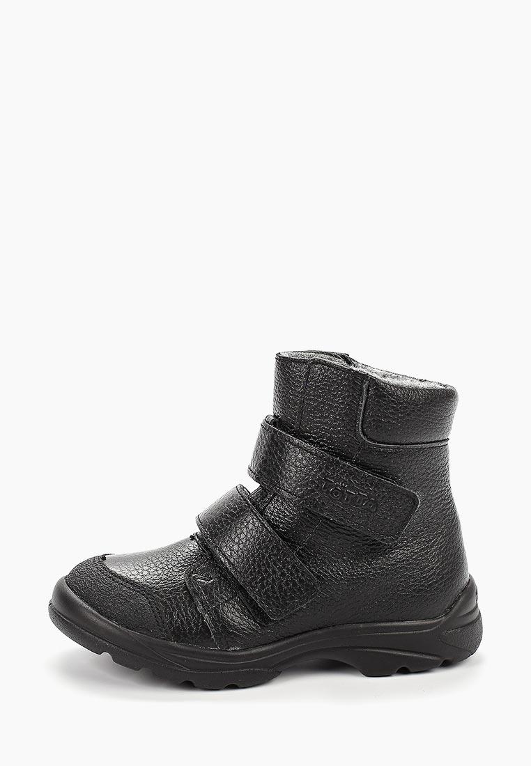 Ботинки для мальчиков Totta 338-БП.