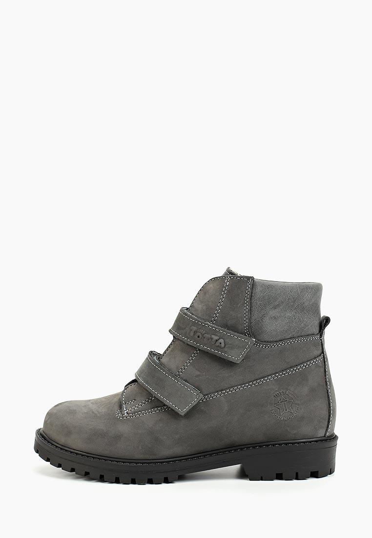 Ботинки для мальчиков Totta 342/2-БП