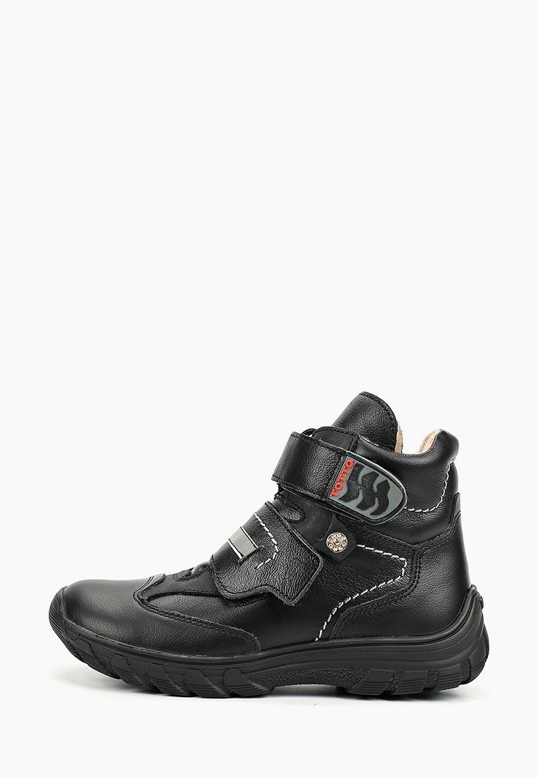 Ботинки для мальчиков Totta 3541-БП