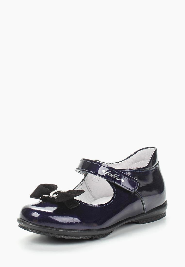 Туфли для девочек Totta 10213-КП