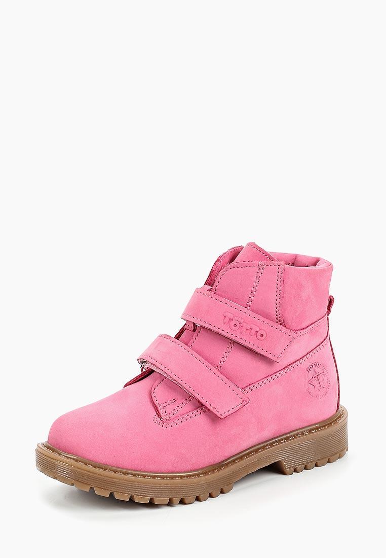 Ботинки для девочек Totta 1126/2-БП-87