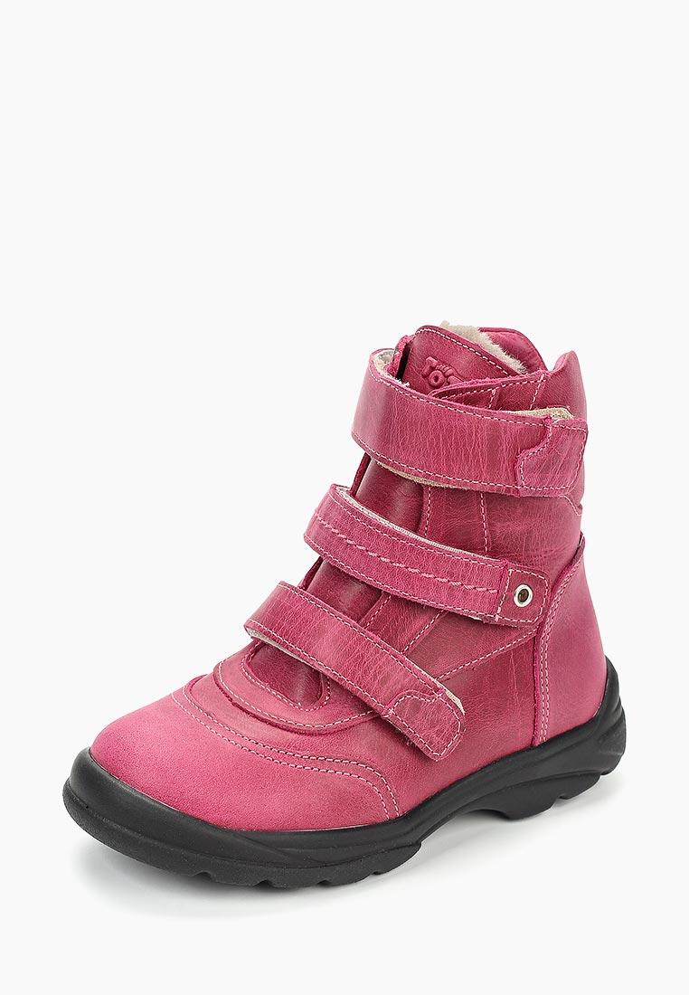 Ботинки для девочек Totta 210-МП-167