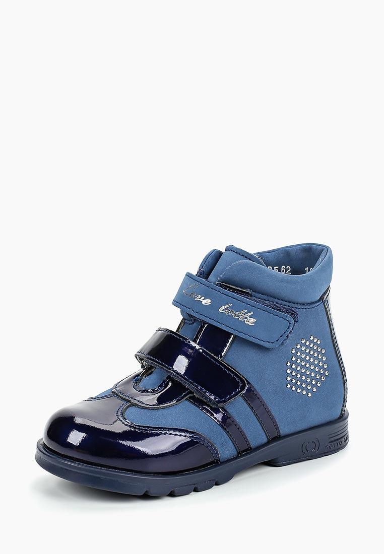 Ботинки для девочек Totta 121-Д-БП-72, 43