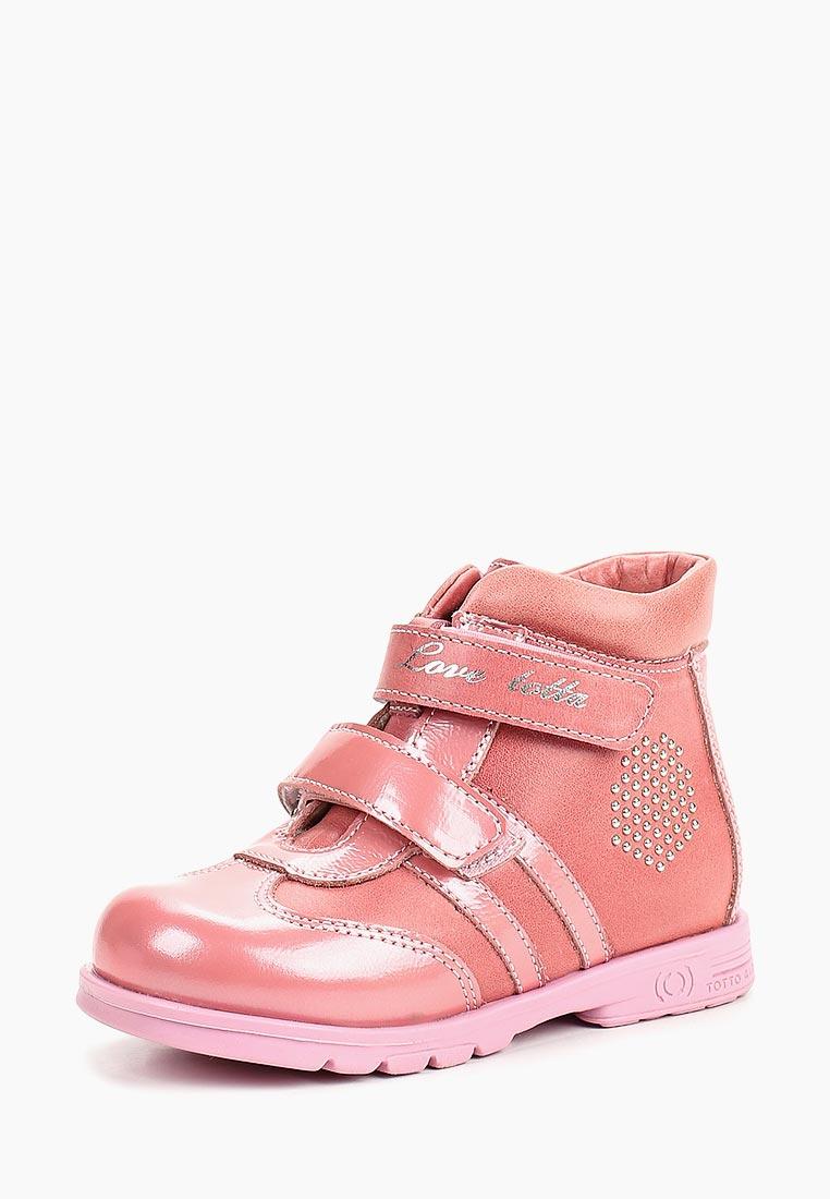 Ботинки для девочек Totta 121-Д-БП-107, 307