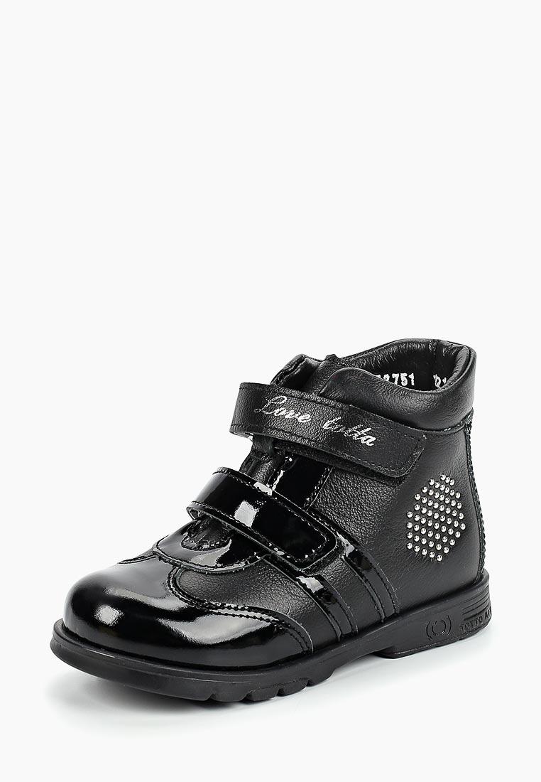 Ботинки для девочек Totta 121-Д-БП-31, 1