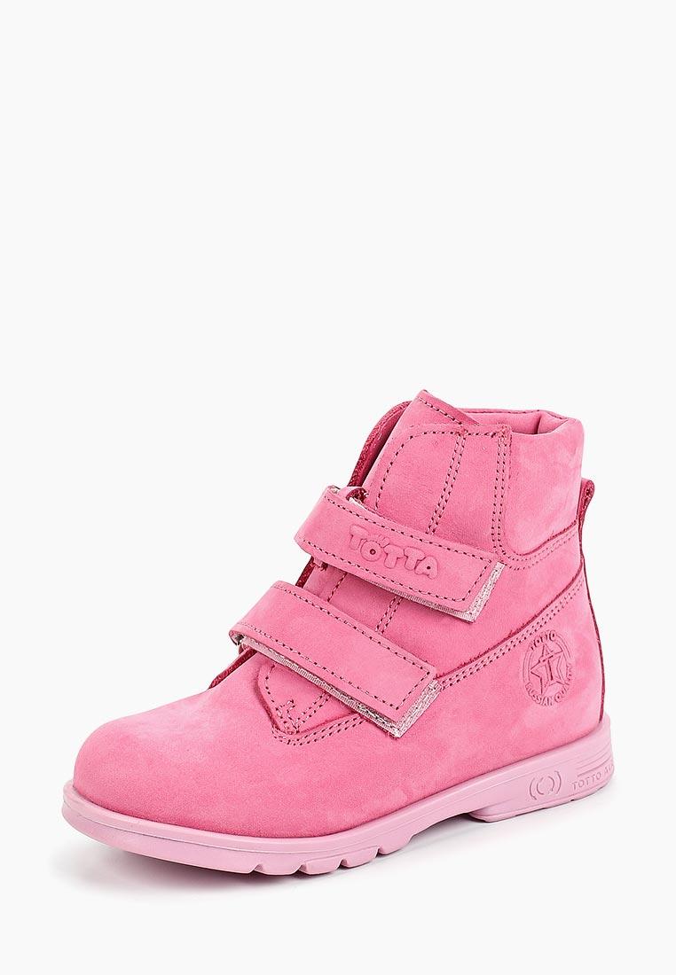 Ботинки для девочек Totta 126/2-БП-87