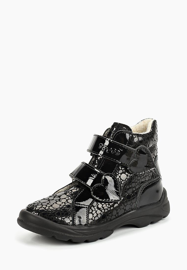 Ботинки для девочек Totta 3531-БП-31,5056