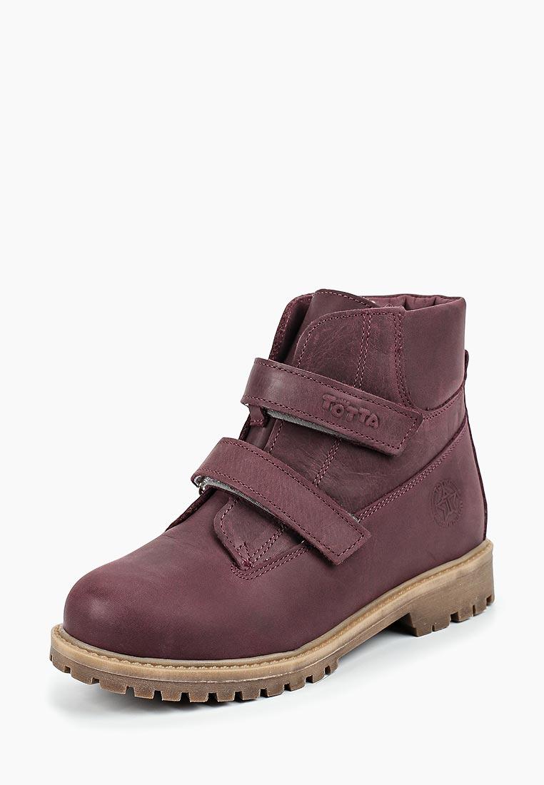 Ботинки для девочек Totta 343-МП-019