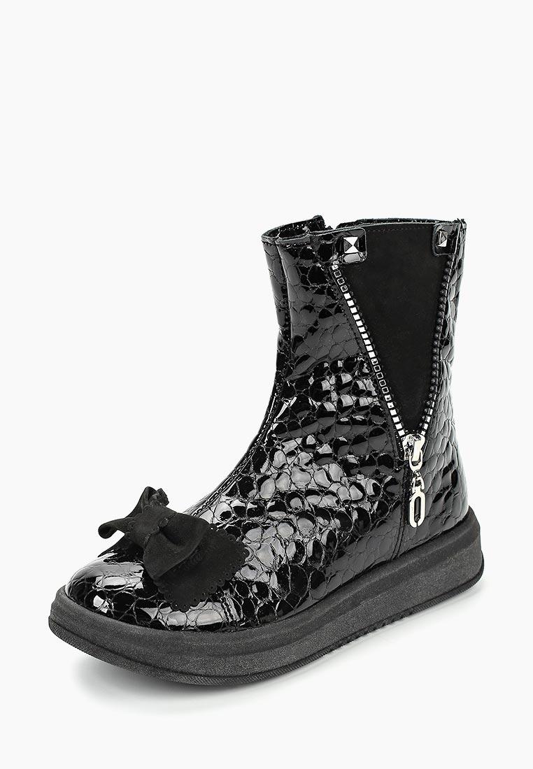 Ботинки для девочек Totta 3546-БП-5056,001