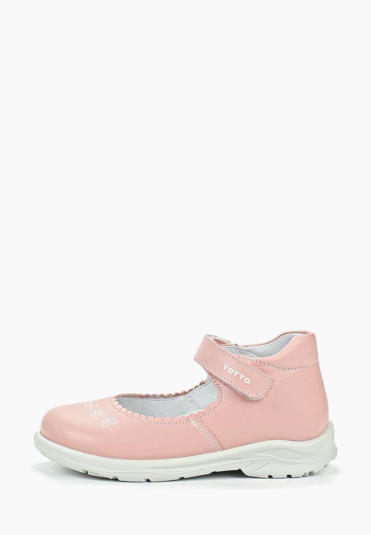 Туфли для девочек Totta 0227/1