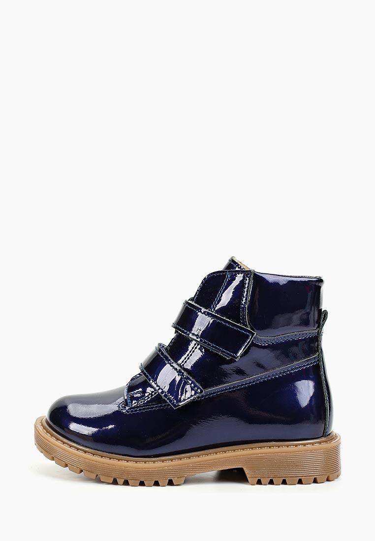 Ботинки для девочек Totta 1126-БП