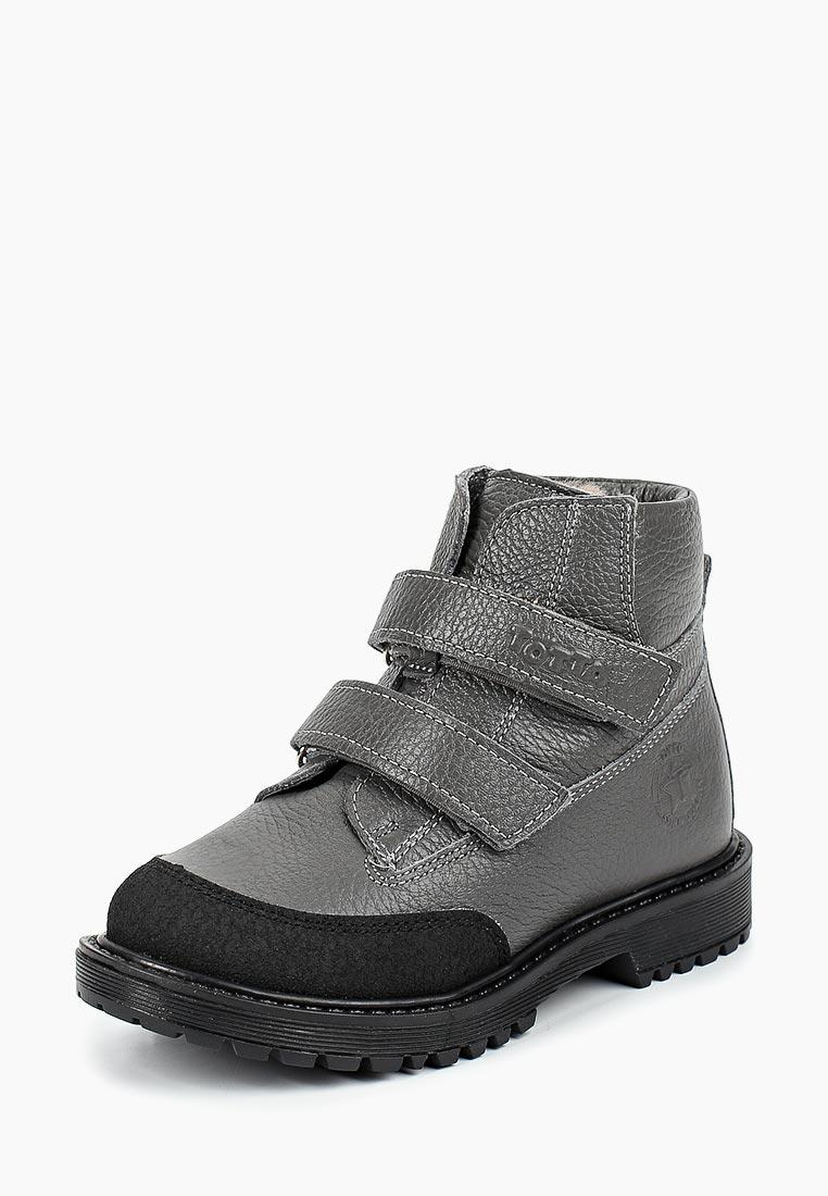 Ботинки для мальчиков Totta 339-МП-721