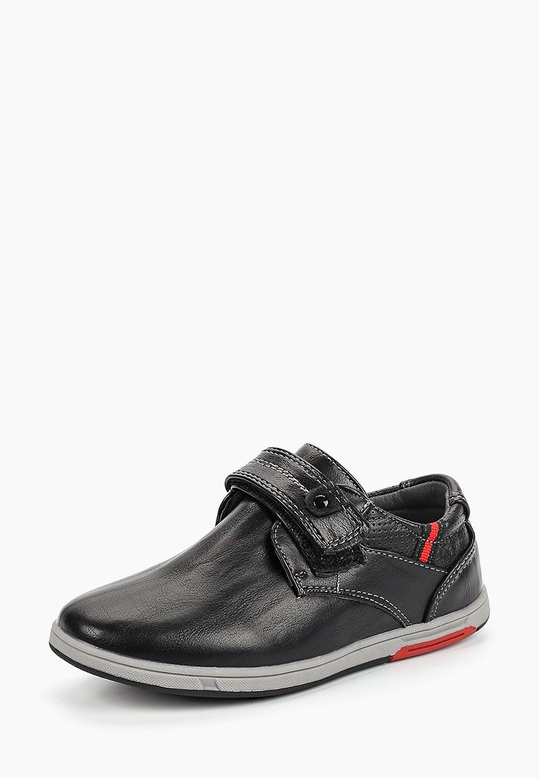 Обувь для мальчиков TOM MIKI B-3823-A