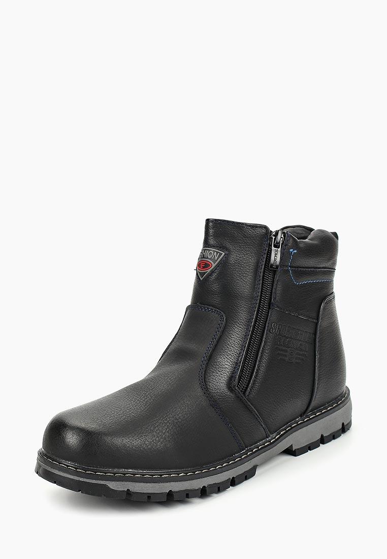 Ботинки для мальчиков Tom-Miki B-1853