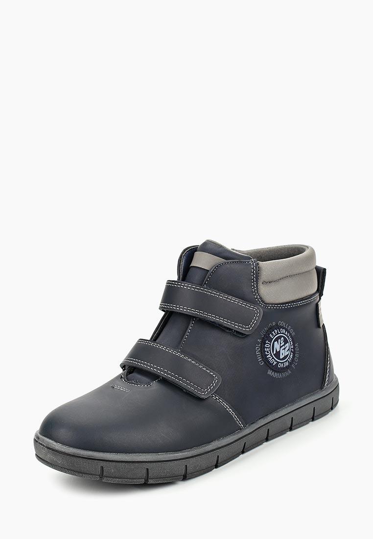 Ботинки для мальчиков Tom-Miki B-3270-B