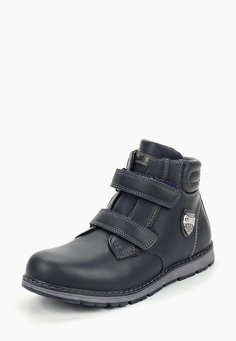 Ботинки для мальчиков TOM MIKI B-3714-B