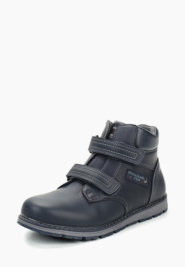 Ботинки для мальчиков TOM MIKI B-3718-B