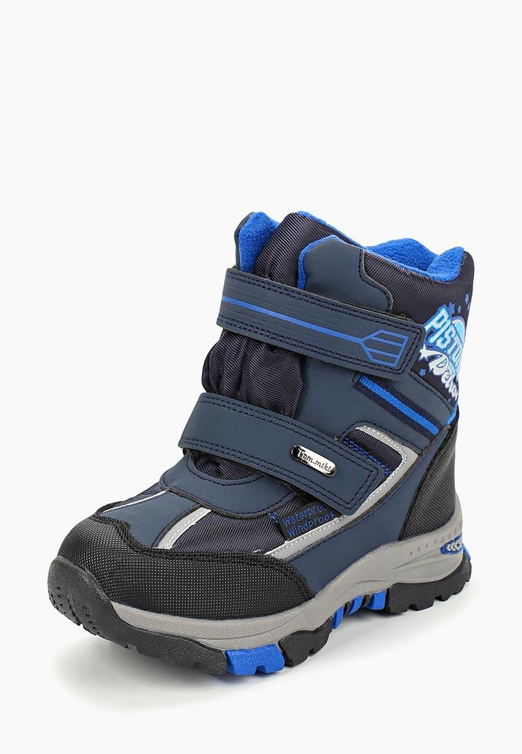 Ботинки для мальчиков Tom-Miki B-3859-C