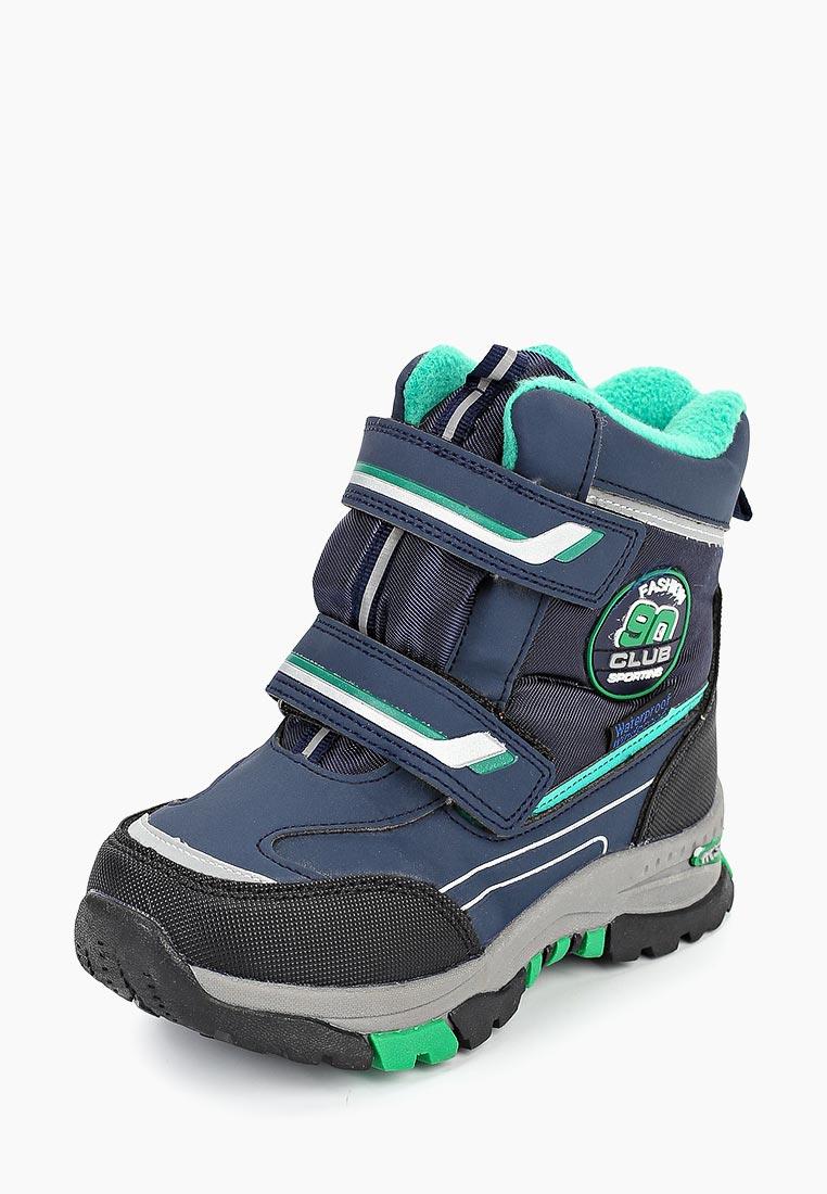 Ботинки для мальчиков Tom-Miki B-3861-C