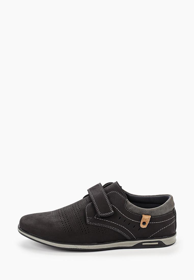 Ботинки для мальчиков Tom-Miki B-5685-A