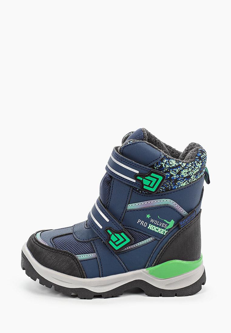 Ботинки для мальчиков TOM MIKI B-5706-E