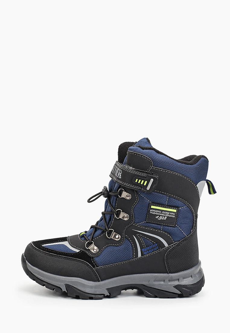 Ботинки для мальчиков TOM MIKI B-5718-C