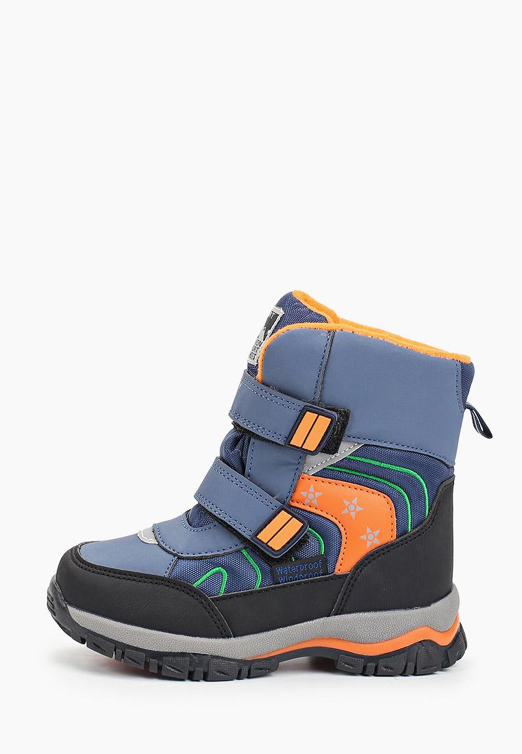 Ботинки для мальчиков Tom-Miki B-5725-F
