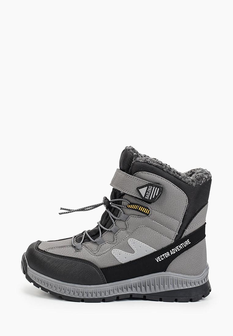 Ботинки для мальчиков TOM MIKI B-5849-B