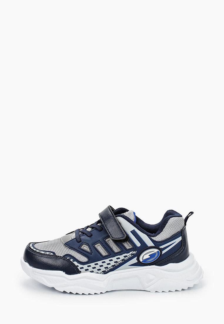 Кроссовки для мальчиков Tom-Miki B-7493-H
