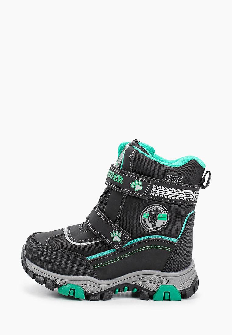 Ботинки для мальчиков Tom-Miki B-3846-A