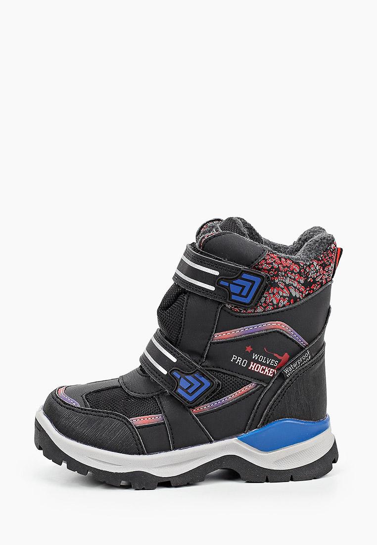 Ботинки для мальчиков TOM MIKI B-5706-A: изображение 1