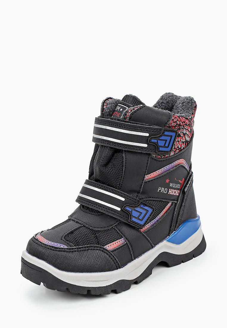 Ботинки для мальчиков TOM MIKI B-5706-A: изображение 2