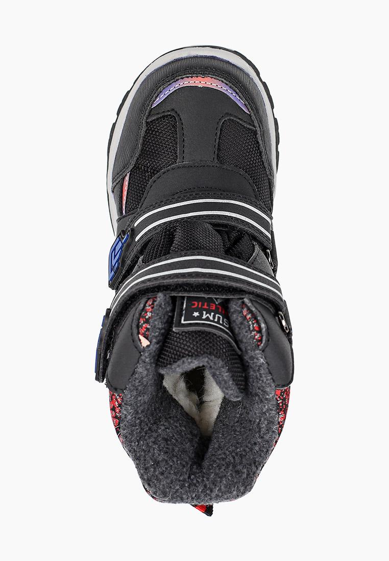 Ботинки для мальчиков TOM MIKI B-5706-A: изображение 4