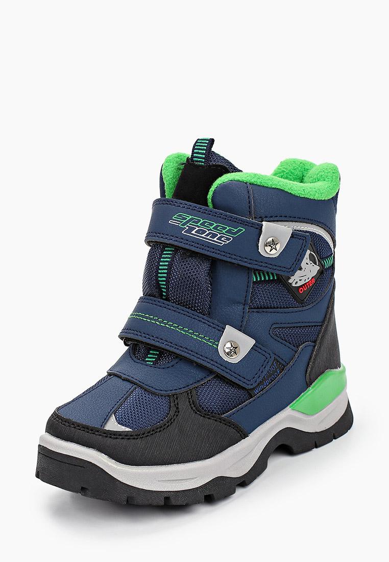 Ботинки для мальчиков TOM MIKI B-5707-E: изображение 2