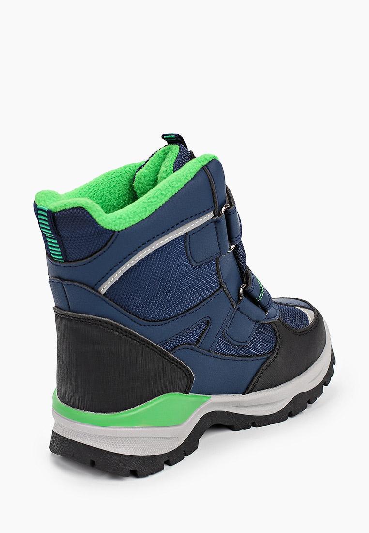Ботинки для мальчиков TOM MIKI B-5707-E: изображение 3