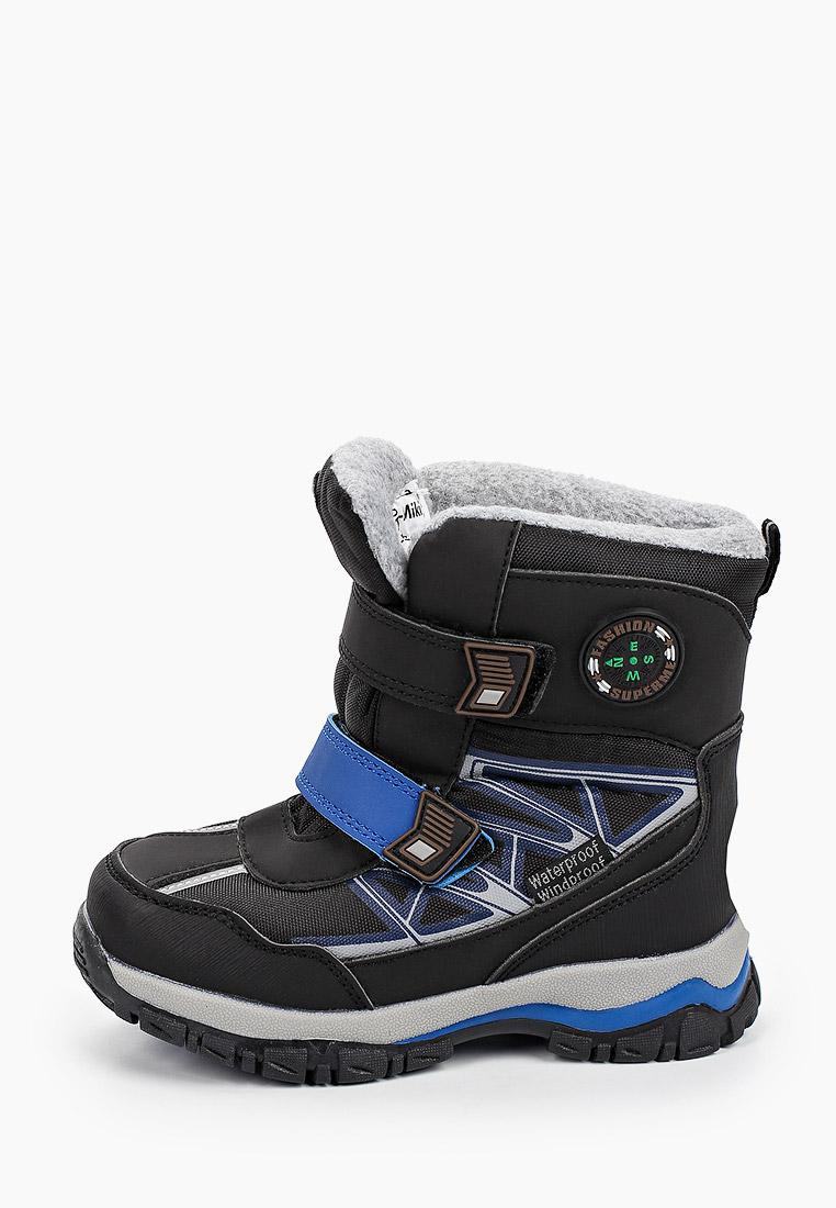 Ботинки для мальчиков TOM MIKI B-5722-C
