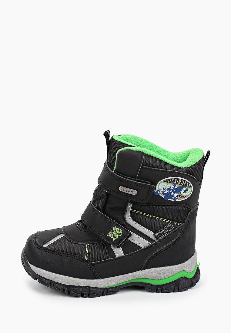 Ботинки для мальчиков Tom-Miki B-5723-C