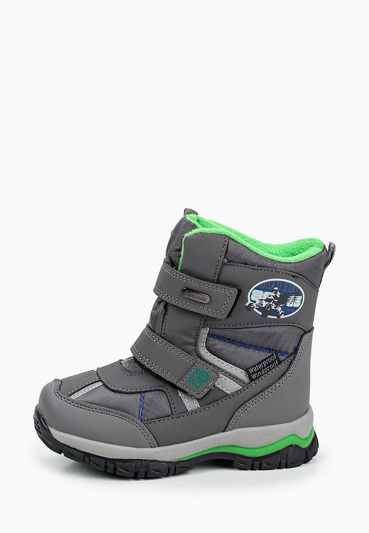 Ботинки для мальчиков TOM MIKI B-5723-D
