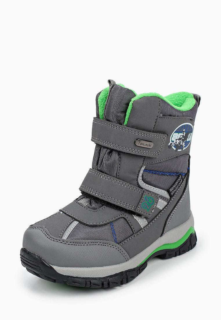 Ботинки для мальчиков TOM MIKI B-5723-D: изображение 2