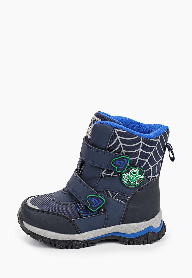 Ботинки для мальчиков TOM MIKI B-5724-K: изображение 1